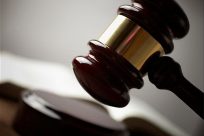 gavel court plea_-1980133442949527384