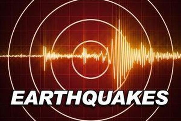earthquakes 600px_-6449473382947664778