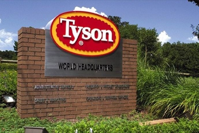 Tyson HQ in Springdale_697828768817893312