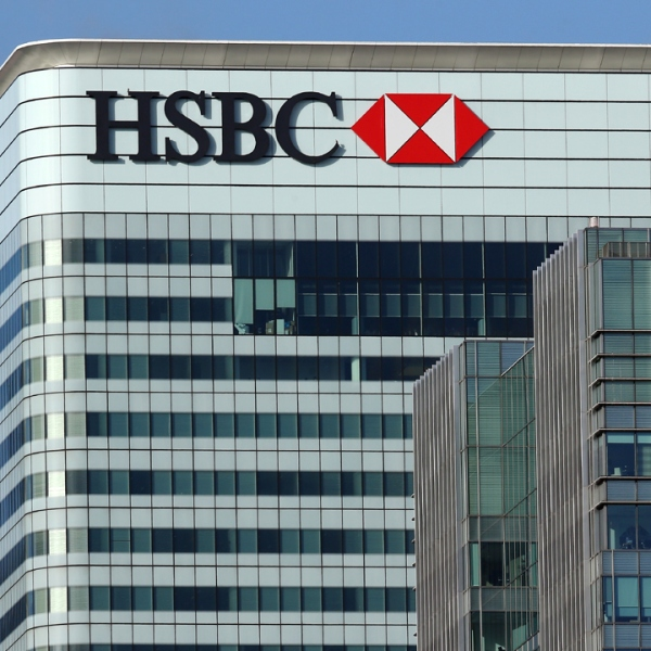 HSBC%20Tower_1466158838738_104993_ver1_20170221074813-159532