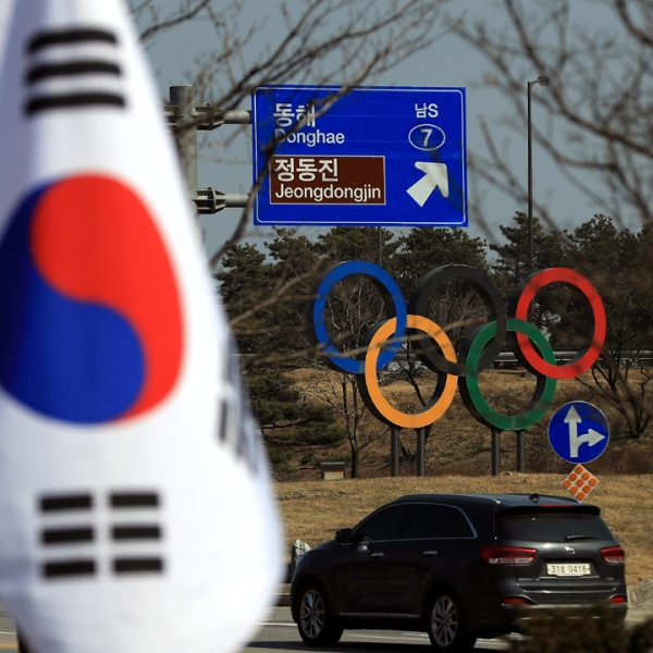 South Korea Flag with Olympic Rings-159532.jpg21177367