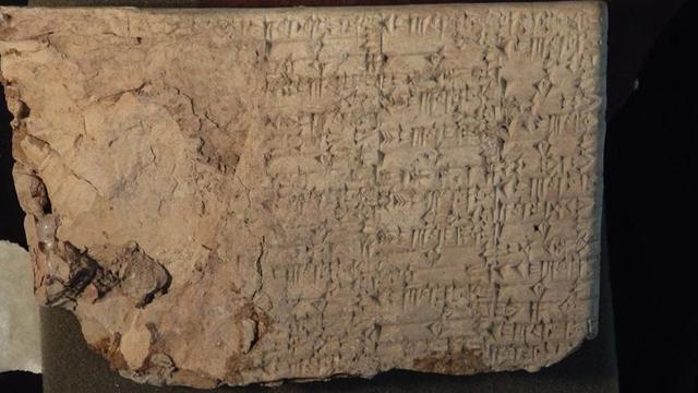 Hobby Lobby cuneiform_1499304688526-159532.jpg96260259