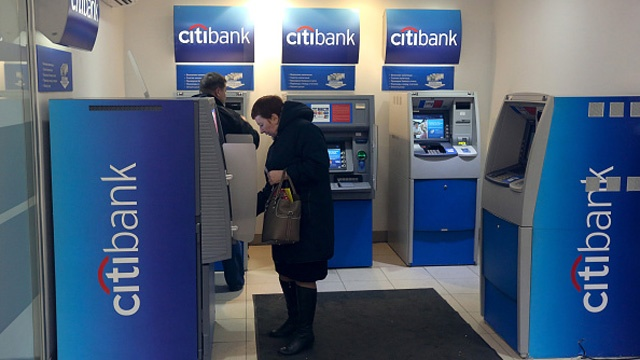 Citibank ATMs_3031082616415765-159532