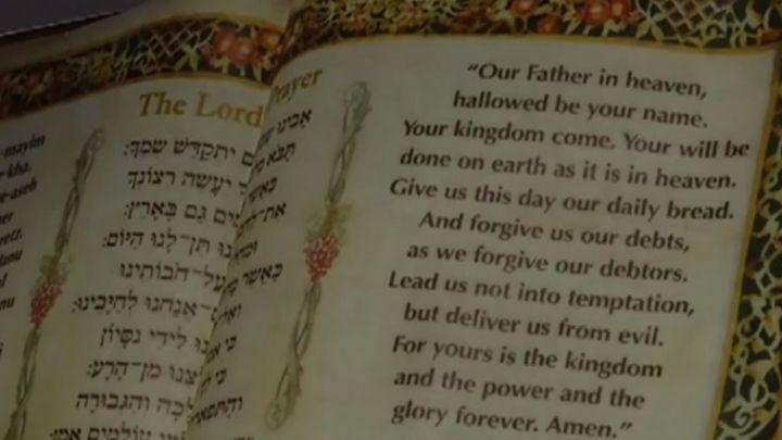 all bible store_1514840464606.jpg.jpg