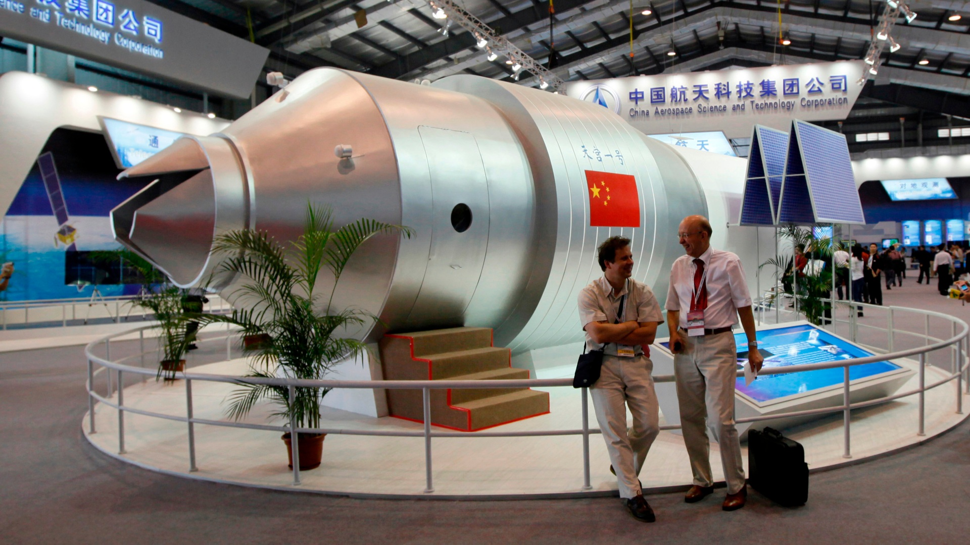 china space news today - HD1920×1080