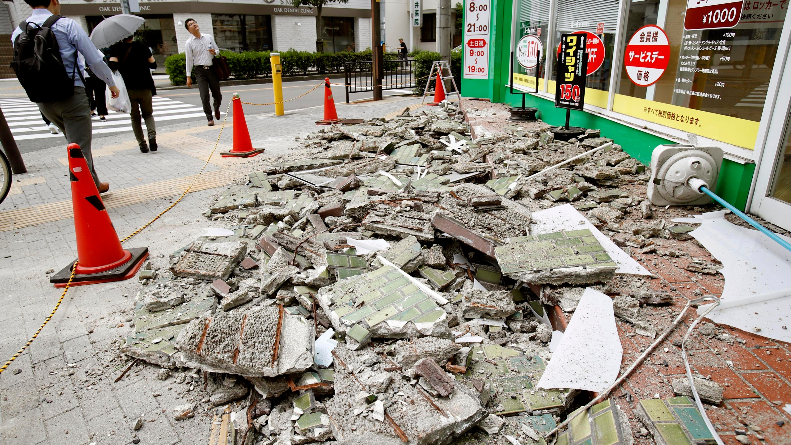 APTOPIX_Japan_Earthquake_21634-159532.jpg51011209