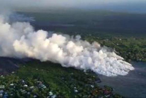 volcano smoke_1528160240732.jpg.jpg